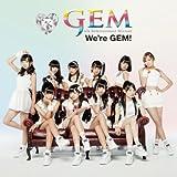 We're GEM! 歌詞