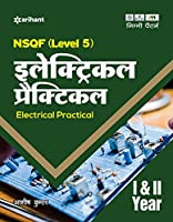 NSQF Level 5 Electrical Parctical (Old Edition)