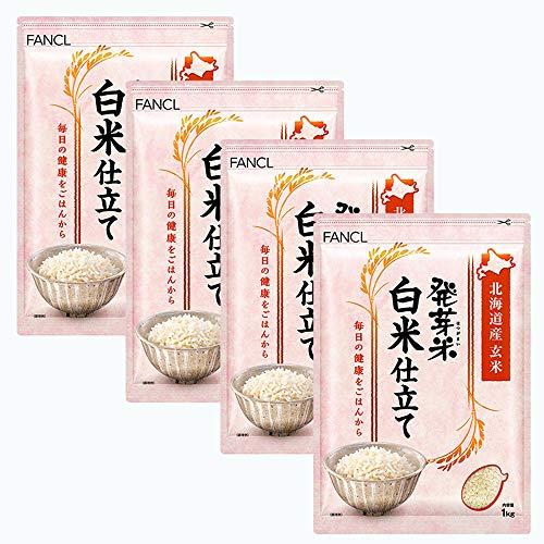 ファンケル (FANCL) 発芽米 白米仕立て ( 1kg×4袋 )