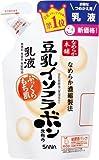 サナ なめらか本舗 豆乳イソフラボン含有の乳液 つめかえ用 130ml