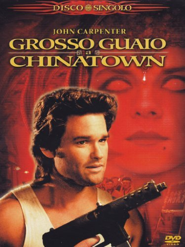 Grosso Guaio A Chinatown [Italian Edition] by kurt russell