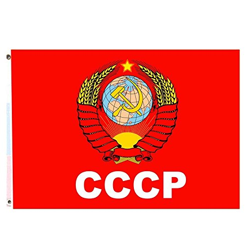 Compar Fahne Flaggen UDSSR CCCP Wappen 150x90cm