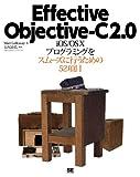 Effective Objective-C 2.0(Matt Galloway)