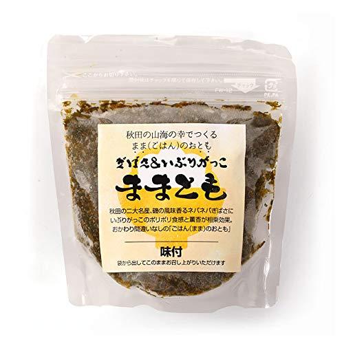 三高水産 ままとも 冷凍 100g ぎばさ&いぶりがっこ 秋田の山海の幸でつくるまま(ごはん)のおとも 10個セット