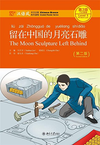 The Moon Sculpture Left Behind, Level 3: 750 Words Level (Chinese Breeze Graded Reader Series)
