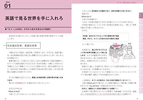 明日香出版社『英文法の鬼100則』