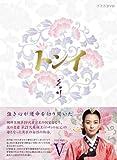 トンイ DVD-BOX V[DVD]