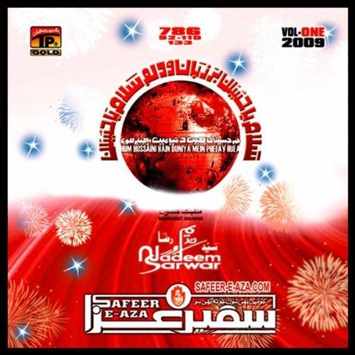 Nadeem sarwar hussain zindabad mp3 download