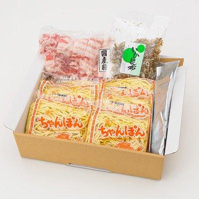 玄海 塩ちゃんぽんセット 手塚製麺 佐賀県 玄海灘の塩を使用!あっさりとした中に広がる旨みとコク