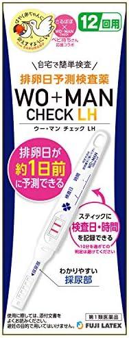 検査 帯 時間 妊娠 薬