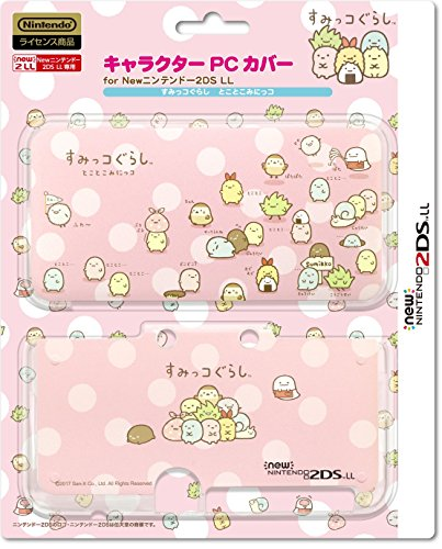 Nintendo Official Kawaii new2DS XL Hard Cover -Sumikko Gurashi (Things in the Corner) Minikko-