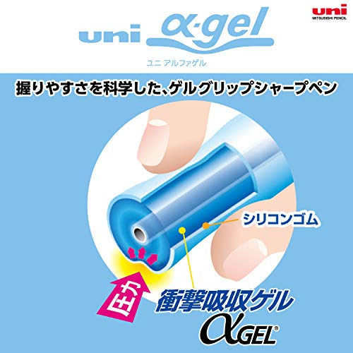 三菱鉛筆シャープペンユニアルファゲルかため0.5ホワイトM5619GG1P.1