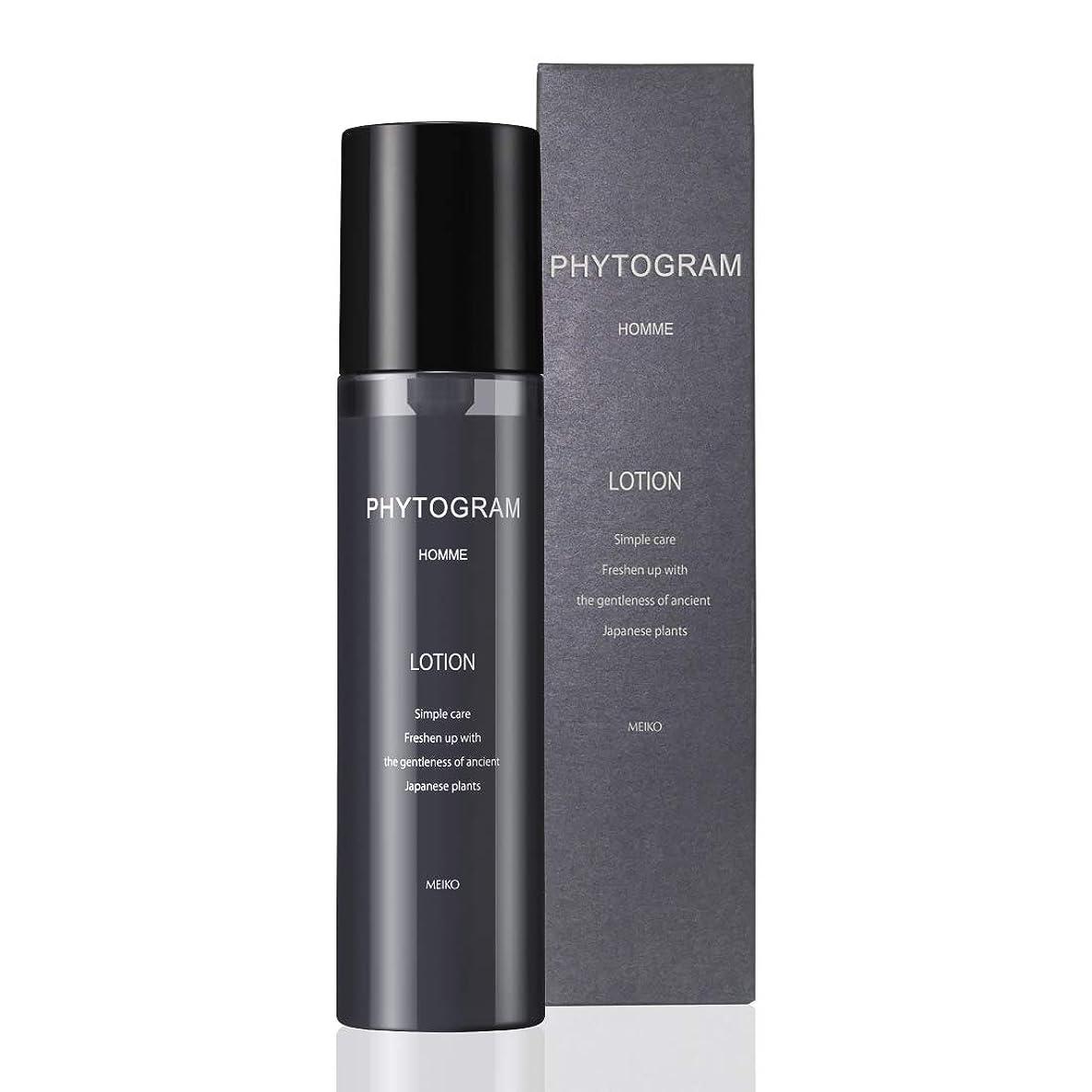 パーフェルビッドスカーフ公爵メンズ 化粧水 150mL ( 男性用 ローション 保湿 ナチュラル 植物 日本製 ) 【フィトグラム】