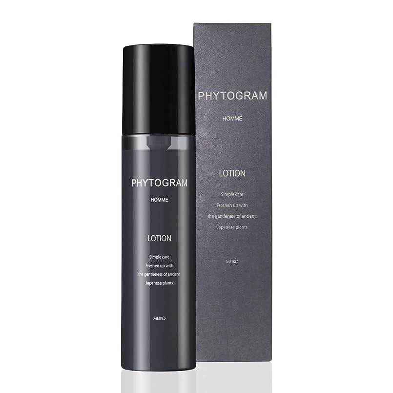 戻すトレイル適応的メンズ 化粧水 150mL ( 男性用 ローション 保湿 ナチュラル 植物 日本製 ) 【フィトグラム】