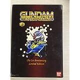 MFS ガンダム ミニフィギュアセレクション The 1st Anniversary Limited Edition (食玩・清涼菓子)