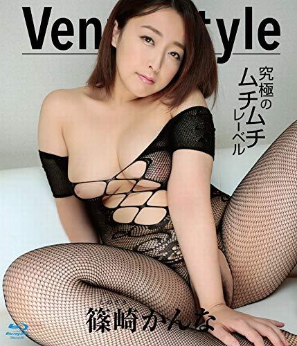 篠崎かんな Venus - Style