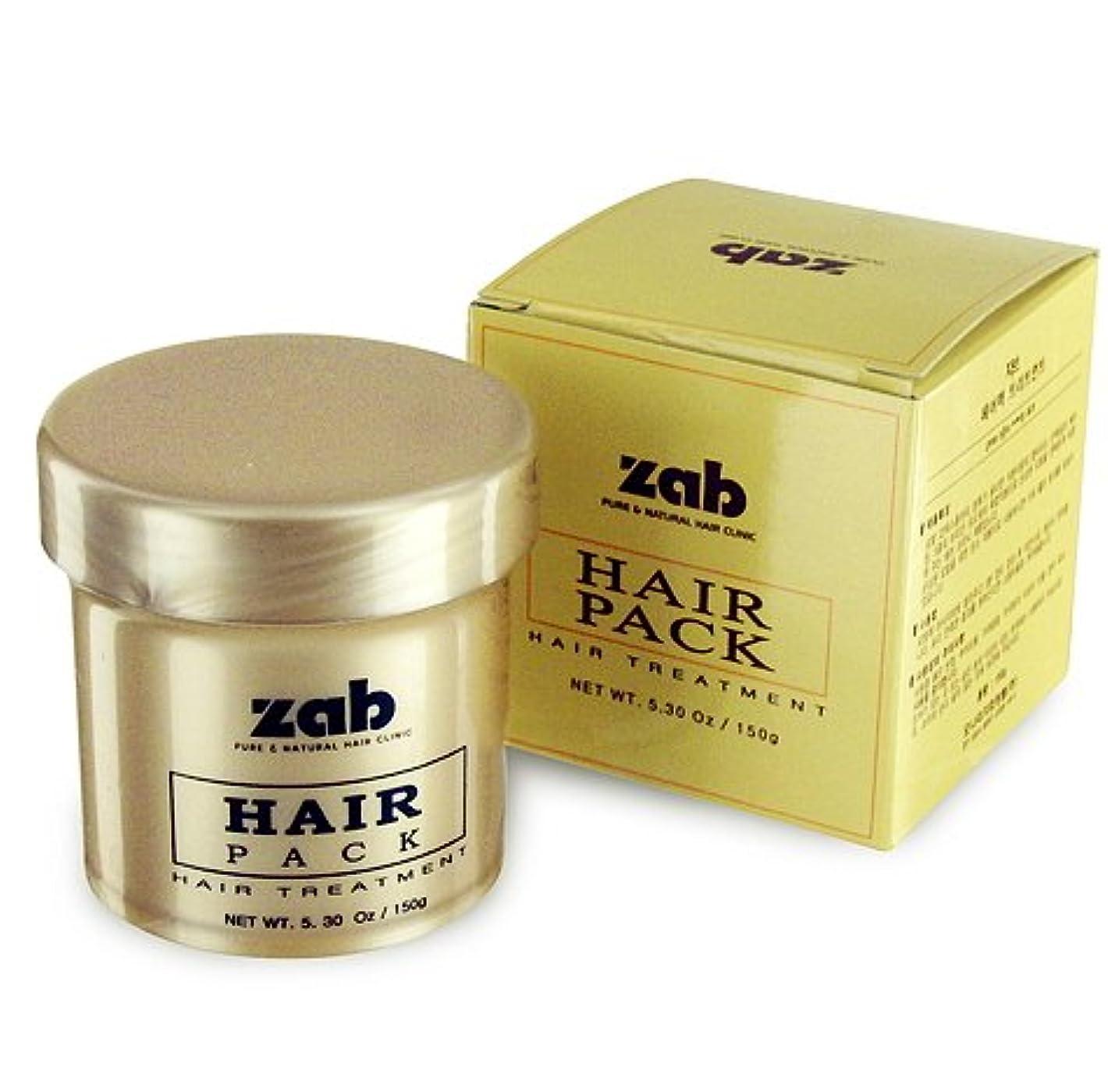 冷淡なブッシュチェスをする[MONALIZA/モナリザ] zab Hair Pack Treatment 150g/ジャブヘアパックトリートメント(海外直送品)