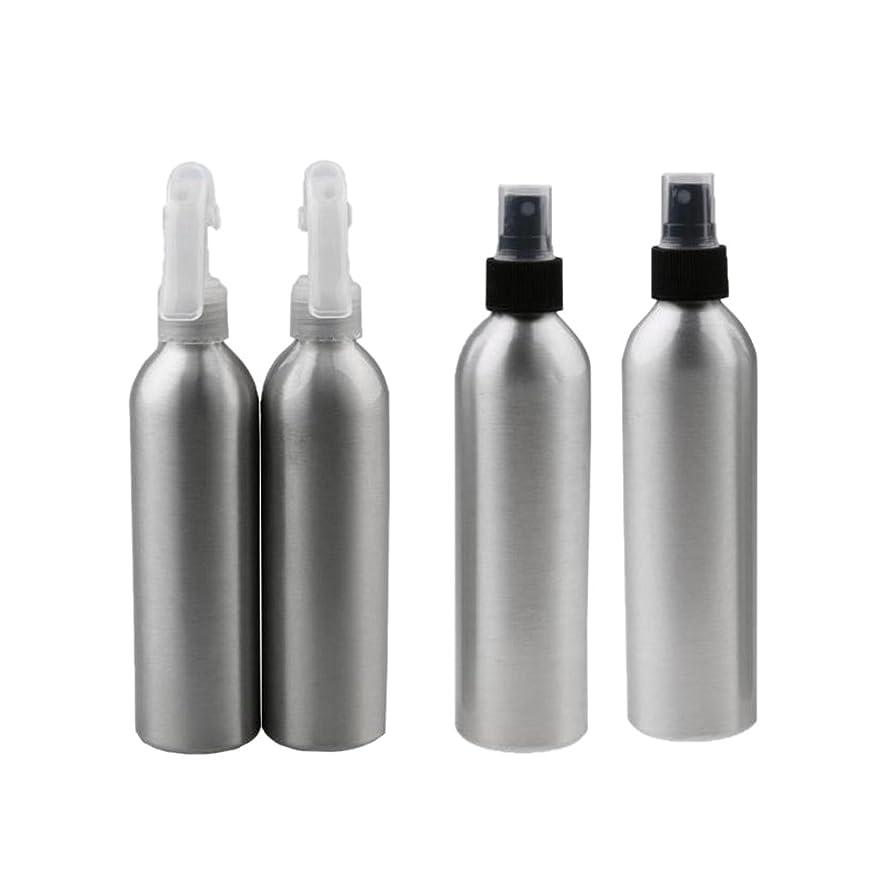 偽装するインデックス推進4個 2x100ml 2x50ml アルミ 空 ミストスプレー ボトル メイクアップ 香水 スプレーアトマイザー 便利