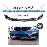 カーボン製 フロントディフューザー for BMW F80 M3 F82 M4 Sedan Coupe Convertible 2014-2017 フロントアンダーディフューザー フロントリップスポイラー フロントバンパーディフューザー フロント チン スポイラー エアロパーツ