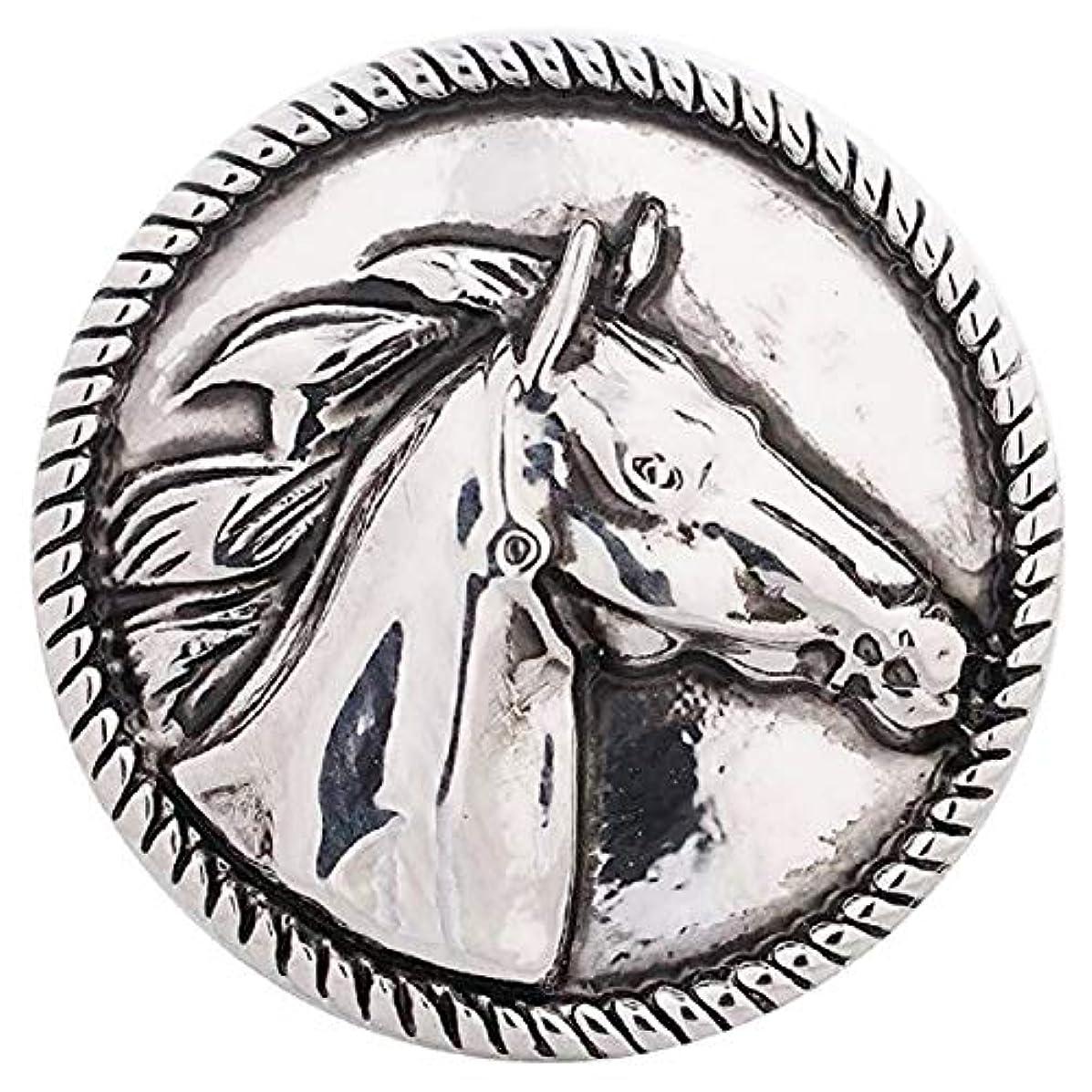 Horse Head Silver Tone Snap Charm 18mm 3/4 Inch