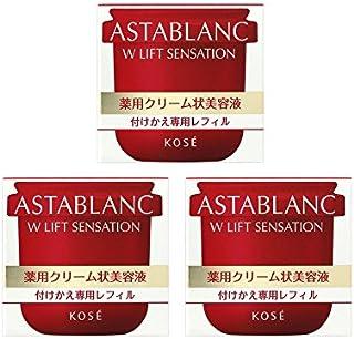 【3個セット】 コーセー アスタブラン Wリフト センセーション 30g レフィル 詰替用