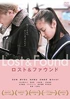 Lost&Found [DVD]