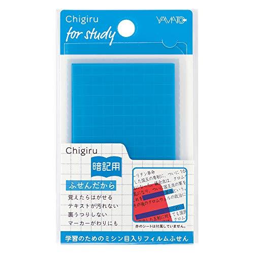 ヤマト ふせん 暗記用付箋 チギル CHA-B ブルー