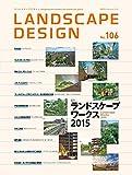 LANDSCAPE DESIGN No.106 [雑誌]