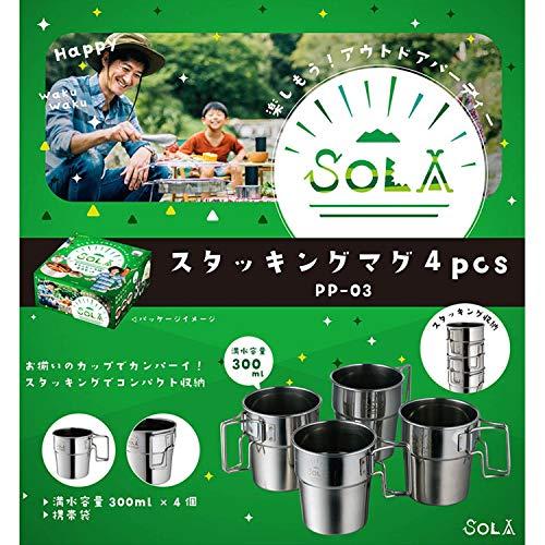 kakusee(カクセー)『SOLAスタッキングマグ4pcs(PP-03)』