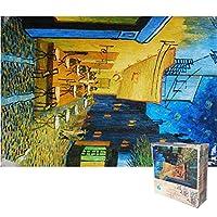 古典的な有名な絵の紙のパズル- 大人と子供の解凍のおもちゃのためのミニ1000ピースジグソーパズルゲームDIY家の装飾パズル星(38×26センチメートル)の下で有名な絵画のパズルのおもちゃ - コーヒーショップ