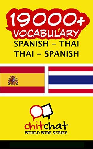 19000+ Spanish - Thai Thai - Spanish Vocabulary
