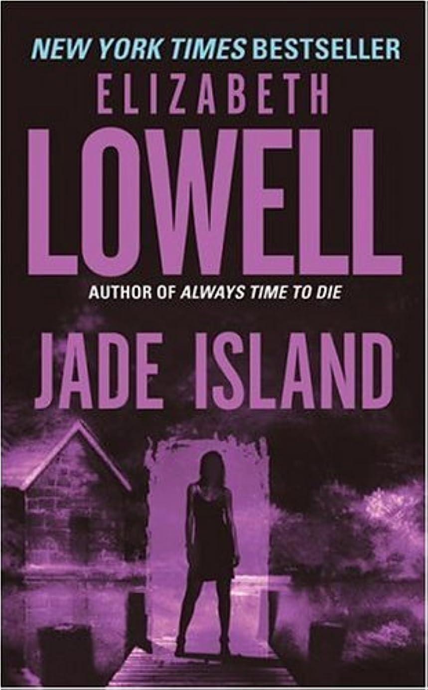 受動的煙模倣Jade Island (The Donovans Book 2) (English Edition)