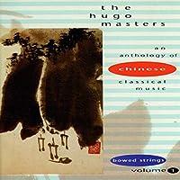 Hugo Masters Vol 1