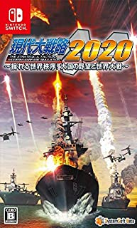 現代大戦略2020~揺れる世界秩序! 大国の野望と世界大戦~ - Switch