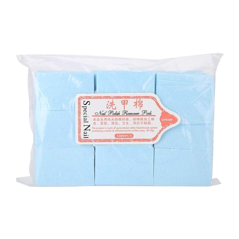 虫寝てる包囲ジェルオフリムーバー 630個コットンパッド 使い捨ておよびハードネイルポリッシュリムーバーワイプ メイクアップクリーナーコットンワイプ(ブルー)