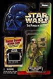 Qiyun 1998 Kenner Star Wars POTF Endor Rebel Soldier Freeze Frame Coll 1 4 Figure 076281697161