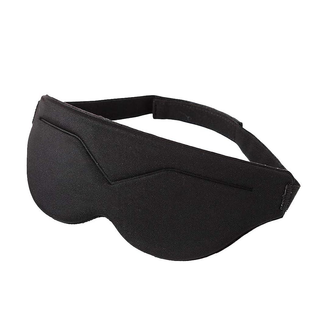 離れて静脈薄暗いSuvox睡眠マスク3dぬいぐるみアイマスクアロマ目隠しアイカバー用女性男性子供ホームベッドオフィス旅行フライトカーキャンプ