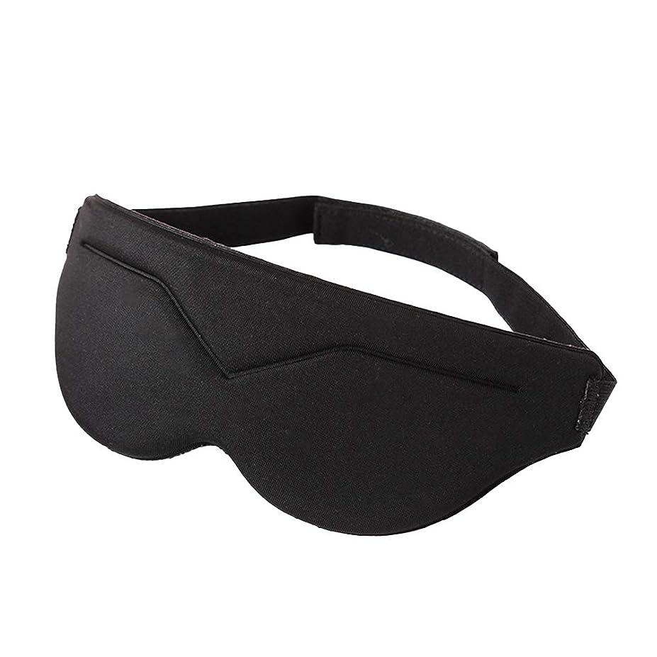 率直な勤勉速いSuvox睡眠マスク3dぬいぐるみアイマスクアロマ目隠しアイカバー用女性男性子供ホームベッドオフィス旅行フライトカーキャンプ