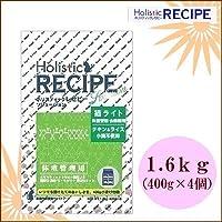 HolisticRECIPE(ホリスティックレセピー) チキン&ライス with フィッシュミール 猫ライト 減量・去勢猫用 1.6kg(400g×4個入)