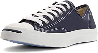Converse Jack Purcell Piel
