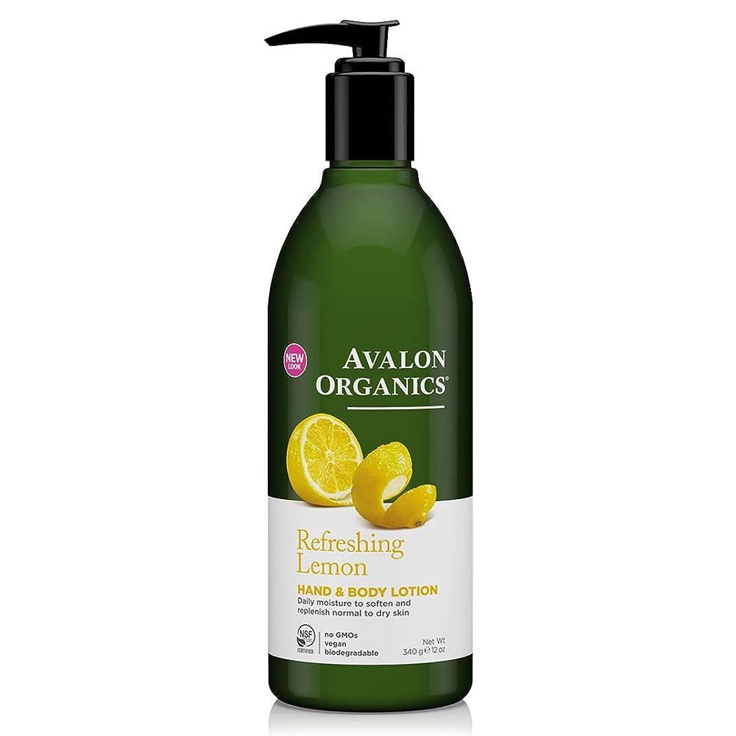 アルコール派生するAVALON ORGANICS アバロンオーガニクス ハンド&ボディローション レモン 340g
