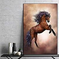 DIHEFAモダンデコレーション美しい馬の壁の写真ポスター北欧のかわいい壁のアート写真北欧の家の装飾キャンバス絵画 40x50cm-フレームなし