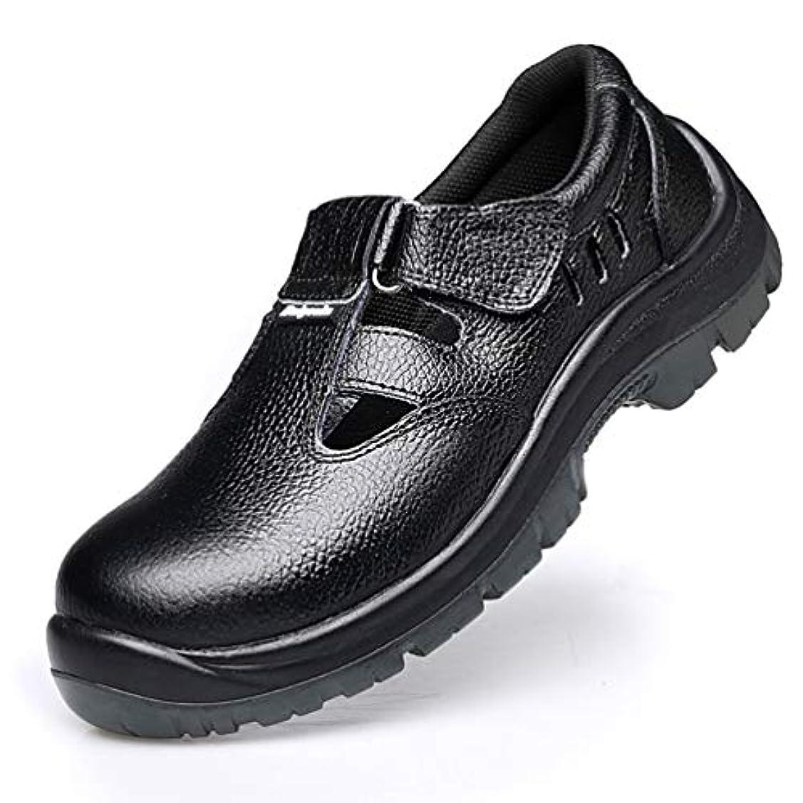 対抗グッゲンハイム美術館湾安全靴 作業靴 サンダル ワークシューズ メンズ 小さいイサイズ 通気性抜群 マジックタイプ つま先保護プレート パンチング加工 防刺 抗菌 防臭 疲れにくい 衝撃吸収 ノンスリップ カジュアル シンプル