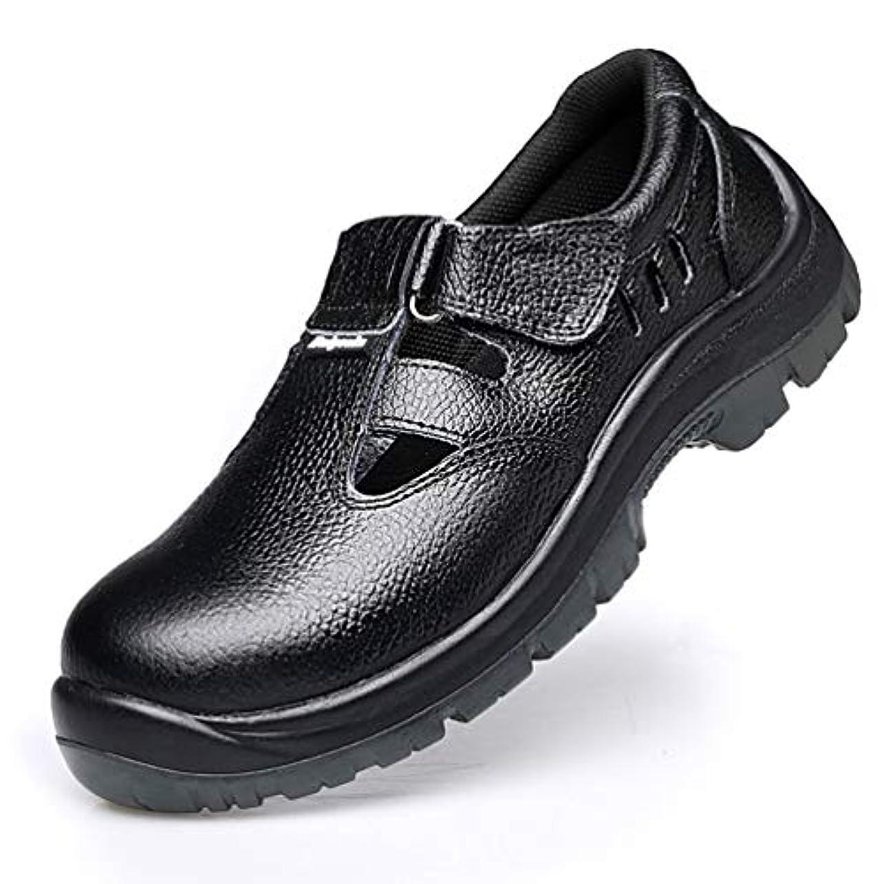 に負ける首謀者インディカ安全靴 作業靴 サンダル ワークシューズ メンズ 小さいイサイズ 通気性抜群 マジックタイプ つま先保護プレート パンチング加工 防刺 抗菌 防臭 疲れにくい 衝撃吸収 ノンスリップ カジュアル シンプル