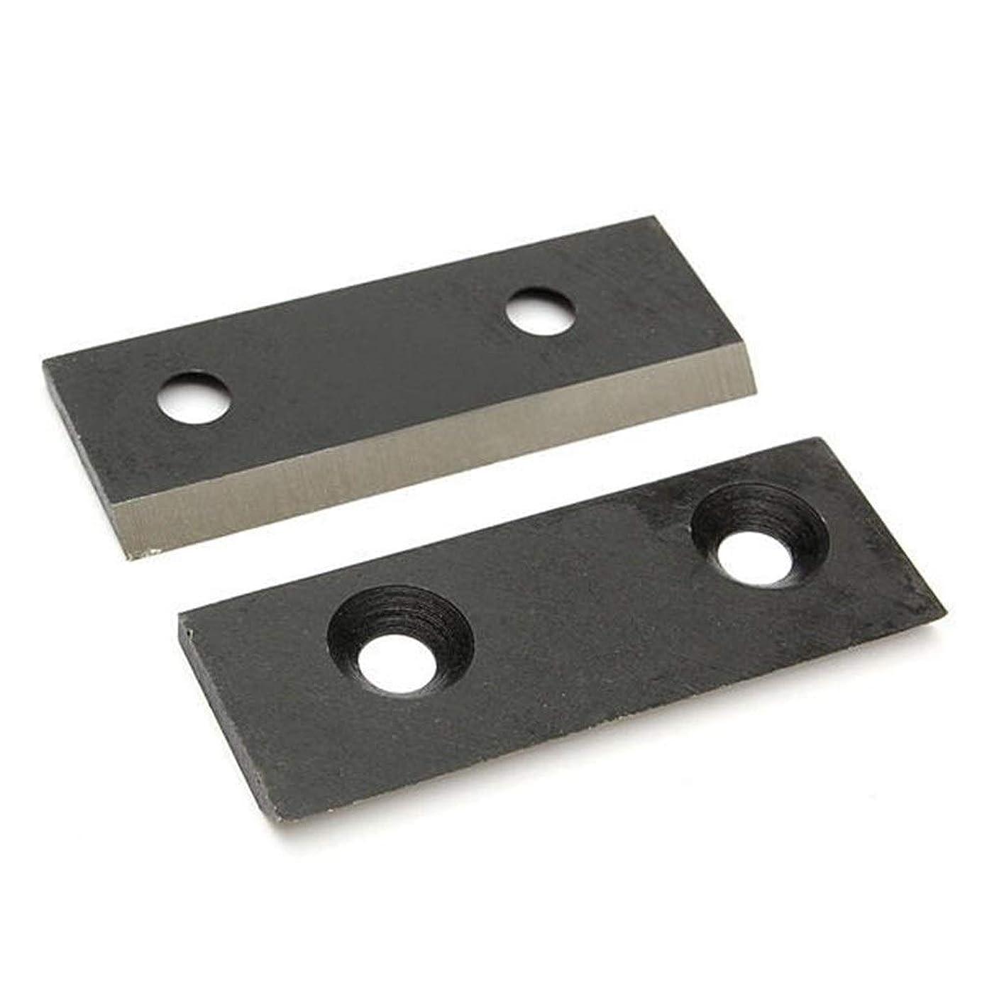 なんでも散逸アンテナSSY-YU ダイヤモンドソーブレード 切断工具 研磨材、スチールシュレッダーチッパーブレードセットフィット感のためのMTD 2PCS 円形鋸刃
