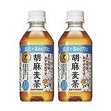 2CS サントリー 胡麻麦茶 (350ml×24本)×2箱