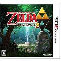 今月のご奉仕ゼルダの伝説 神々のトライフォース2-3DS