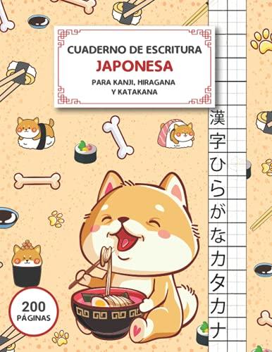 Cuaderno de escritura japonesa: 200 páginas para escribir los kanji, hiragana y katakana   Gran Cuaderno   Cuadrados Grandes   Genkouyoushi notebook