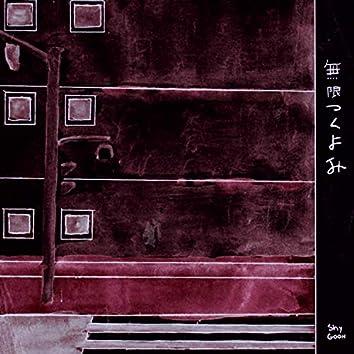 Infinite Tsukuyomi (Deluxe)