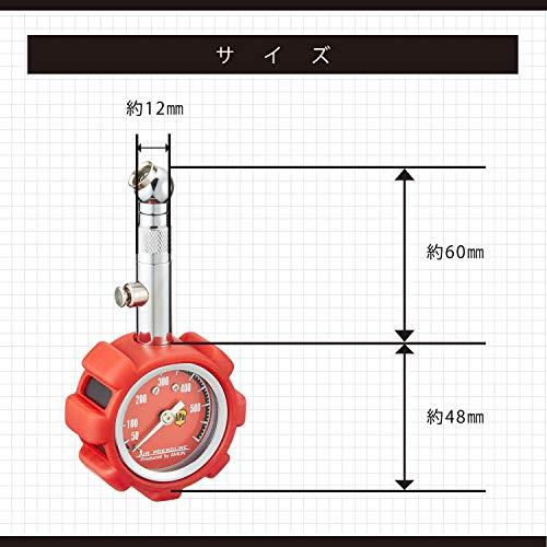 518sqgsbKnL - 携帯用エアーゲージの比較と空気圧の謎